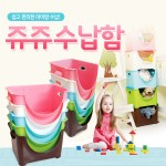 [LV602P]쥬쥬수납함/아이장난감정리/수납함/정리함/스