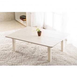 이믹스 다용도 테이블(B)화이트워시/밥상/좌식책상/교