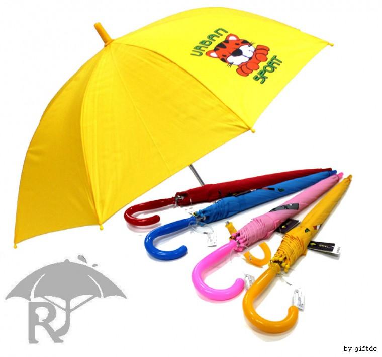 루이 폰지케릭터  아동우산