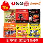 [1위파워샵]농심 삼양 오뚜기 팔도/유통기한/품질보증