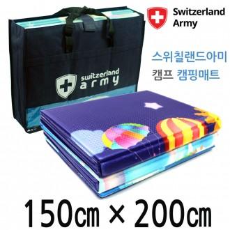 스위칠랜드 캠핑매트(대) 야유회용품 피크닉 등산용품