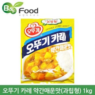 오뚜기 카레 약간매운맛(과립형) 1kgx10개(한박스)