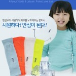 [마이도매]아동 자이시스 3D쿨토시/무봉제쿨토시/지퍼