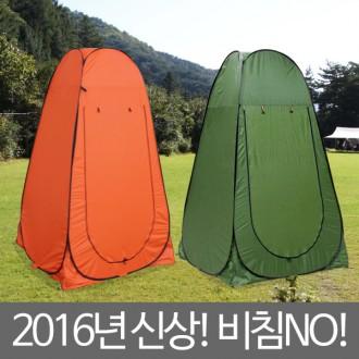 샤워텐트 간이텐트 야외탈의실 탈의실 캠핑용품 캠핑