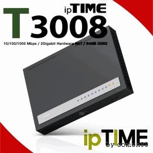 ipTIME T3008/기가비트/유선/인터넷공유기/8포트