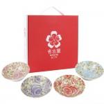 일본美濃燒 찬기 4p 답례품 사은품 나눔접시 그릇세트