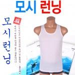 [부광유통]고급 모시런닝 나시/여름런닝 남자 시원한쿨런닝 최저가판매