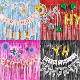 (파티장식은박수술커튼) 파티용품 생일파티 기념일