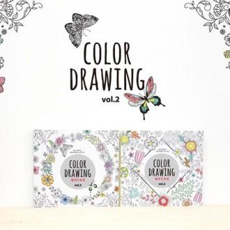 핑크풋 컬러드로잉 2탄 컬러테라피 색칠북 컬러링북