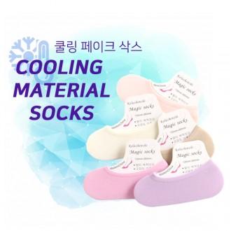 [착한사은품]초특가쿨링페이크삭스/페이크삭스/여름양말