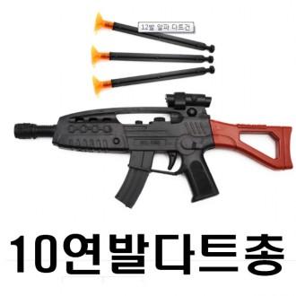 다트총/최저가판매/다트10개포함/흡착식안전/어린이