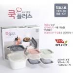 집밥 점보4호 8종17p 전자렌지 냉동밥용기 밥보관용기