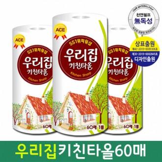 [도매꾹1위파워샵] 대한민국 고퀄리티 우리집 도톰한2겹엠보 정직한브랜드 키친타올 ACE60 국내 최저가