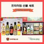 [3대천왕][프리미엄정성5종세트]설선물세트/설날/명절