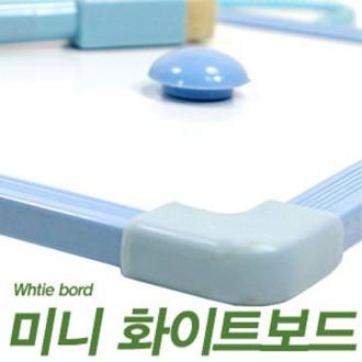 미니 화이트보드 /자석 보드마카포함