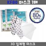 황사마스크1매 KF80 초미세먼지 황사 일회용