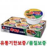 농심 육개장사발면6입/유통기한보증/농심/삼양/오뚜기