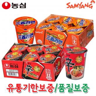 농심 신라면 컵6입 유통기한보증 농심 오뚜기 삼양