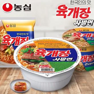 [1위파워샵] 오뚜기 진컵순한맛6입/유통보증/품질보증