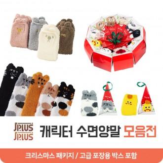 [제이플러스]KC인증 캐릭터/애니멀 수면양말 품질굿