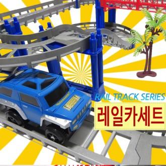 [마이도매]레일카 세트/장난감 자동차/레이싱 자동차