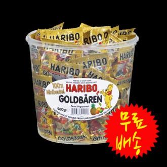 (무료배송) 하리보 골드베렌 980g (약100봉) / 대용량