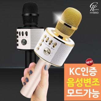 챌린지 음성변조/블루투스마이크CHM-9000/파우치포함