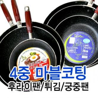 국산 마블코팅 후라이팬 28cm 박스판매 묶음판매