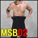 [스타일봉봉]MSB02/하체보정/상체보정/남자보정속옷