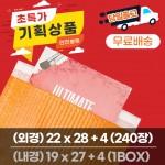 안전봉투 HD안전봉투R 택배봉투 / 22 x 28 / 250장