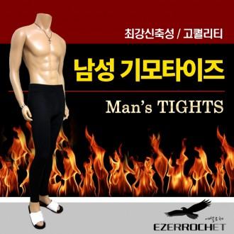 [가성비 최고] 남자타이즈/남성기모타이즈/남자레깅스