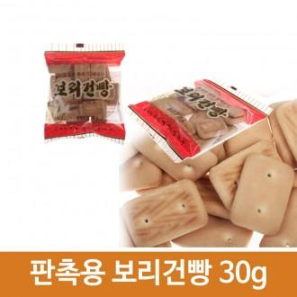 금풍보리건빵 30g 보리건빵 추억의과자 홍삼건빵