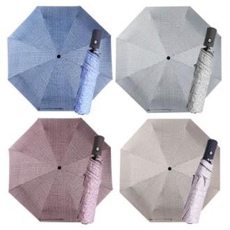 [루키] 파스텔 3단 전자동우산