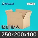 택배박스 초특가/250 x 200 x 100/120장/A252010B박스