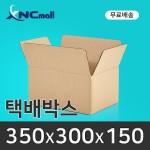 택배박스 초특가/ 350 x 300 x 150/60장/A353015B박스