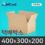 택배박스 초특가/ 400 x 300 x 200/60장/A403020B박스