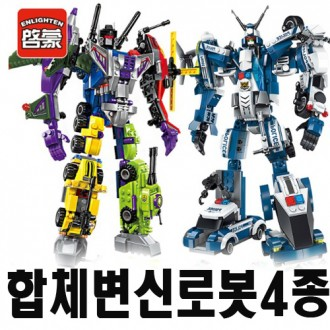 인기합체로봇씨리즈/레고형블럭/어린이날선물사은품/어린이날행사가2750원
