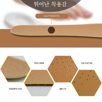 [백승]bsin1031 신발깔창/구두깔창/기능성깔창