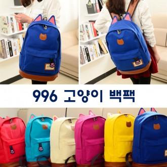 996 고양이 백팩/가방/여성가방/크로스백/선물용