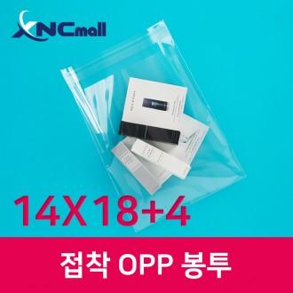 opp봉투 opp 접착opp봉투/ 14 x 18 + 4 600장 봉투opp