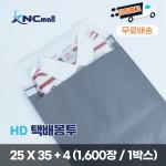 [대량]택배봉투 HD택배봉투S 택배용봉투/ 25 x 35 + 4