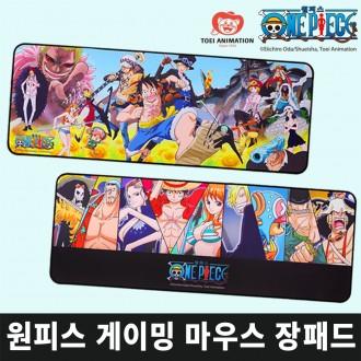 원피스 장패드 마우스패드 OMP002L