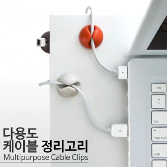 JY무역 케이블 정리기/케이블정리고리/클립/거치/장착