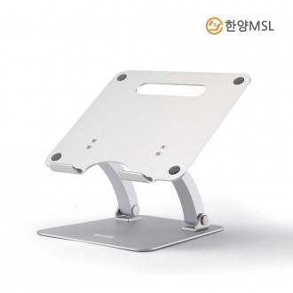 MSL STAND X-3 휴대용 알루미늄 맥북 노트북 거치대
