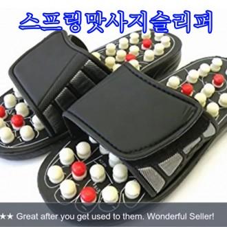 지압슬리퍼/맛사지슬리퍼/쿠션슬리퍼/마사지/사은품