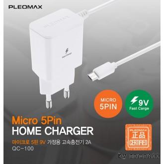 PLEOMAX QC-100 9V 5핀 일체형 휴대폰 고속충전기