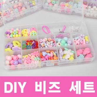 비즈세트꾸미기/DIY/구슬꿰기/십자수/밴드공예/목걸이/네모