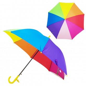아동 무지개우산 아동우산 색동우산 자동우산 어린이