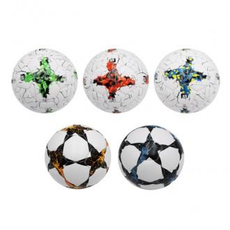 17cm고급미니축구공/피구공/핸드볼공/발야구/운동회
