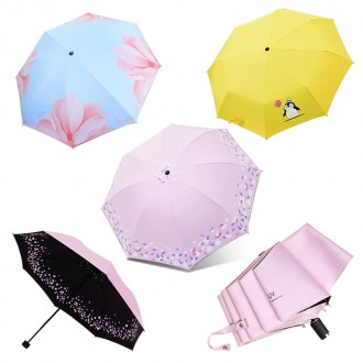 자외선 차단 암막 양산/우산